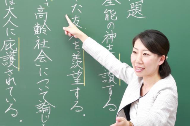 授業=受験