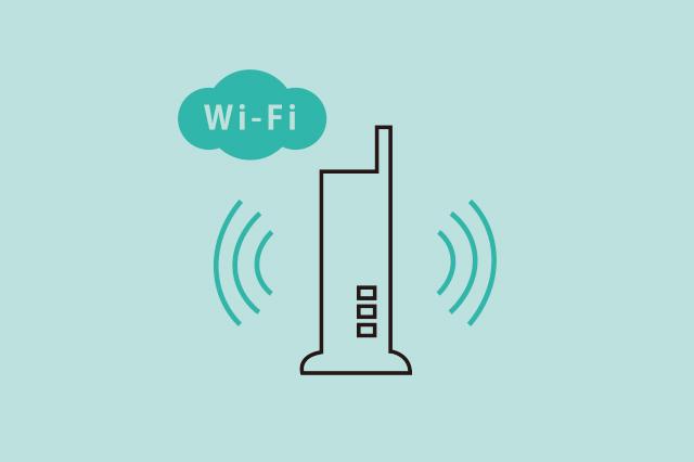 校内Wi-Fi完備
