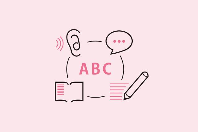英語4技能対策