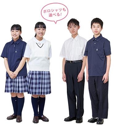 貞静学園中学校 夏服