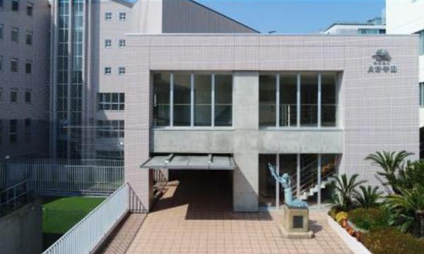 学校説明会開催中 茗荷谷駅から徒歩1分!