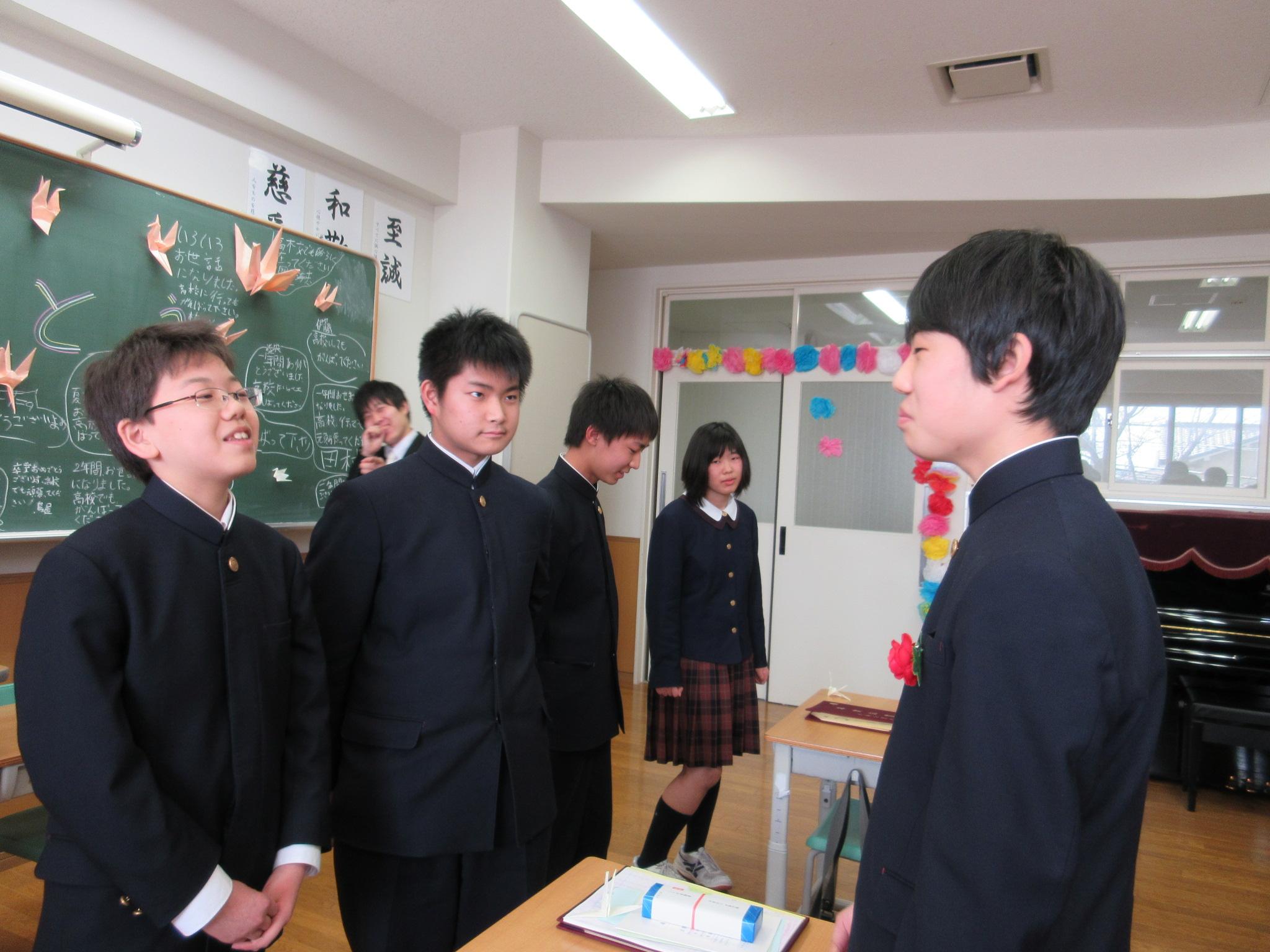 高等 学校 静 学園 貞