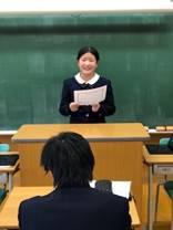 【中学生ブログ】「2019年 私の誓い」