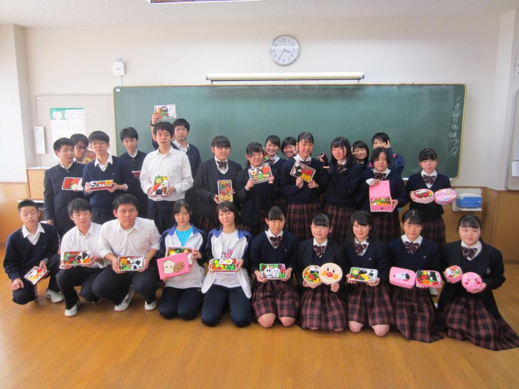 【幼教コースブログ】お弁当づくり