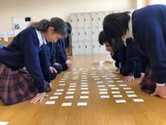 【中学生ブログ】百人一首大会 & ジェンガ大会