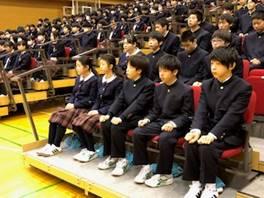 【中学生ブログ】平成30年度 修了式