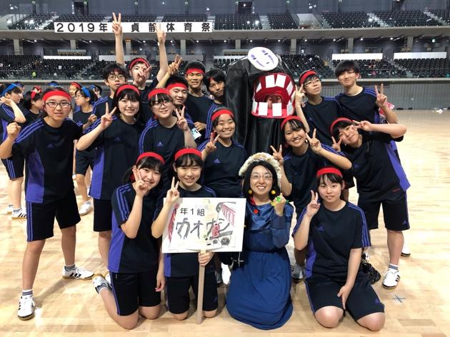 【特進コースブログ】体育祭~生徒の「活動メモ」より~