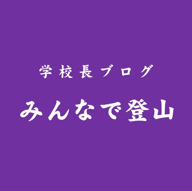 ~言語化に挑戦?…~