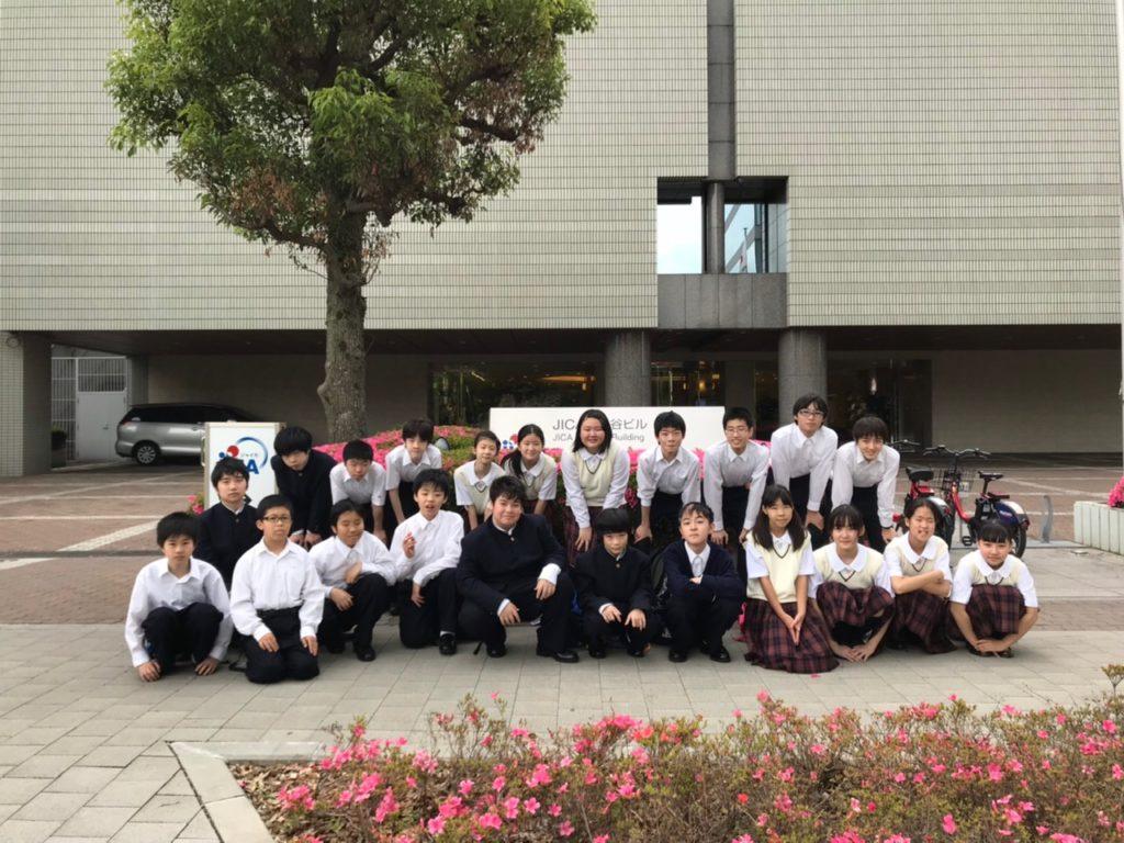 【中学ブログ】JICA地球ひろば訪問