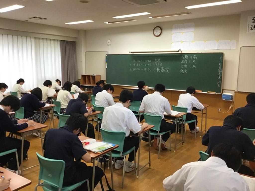 【総合進学コースブログ】期末テスト終了!