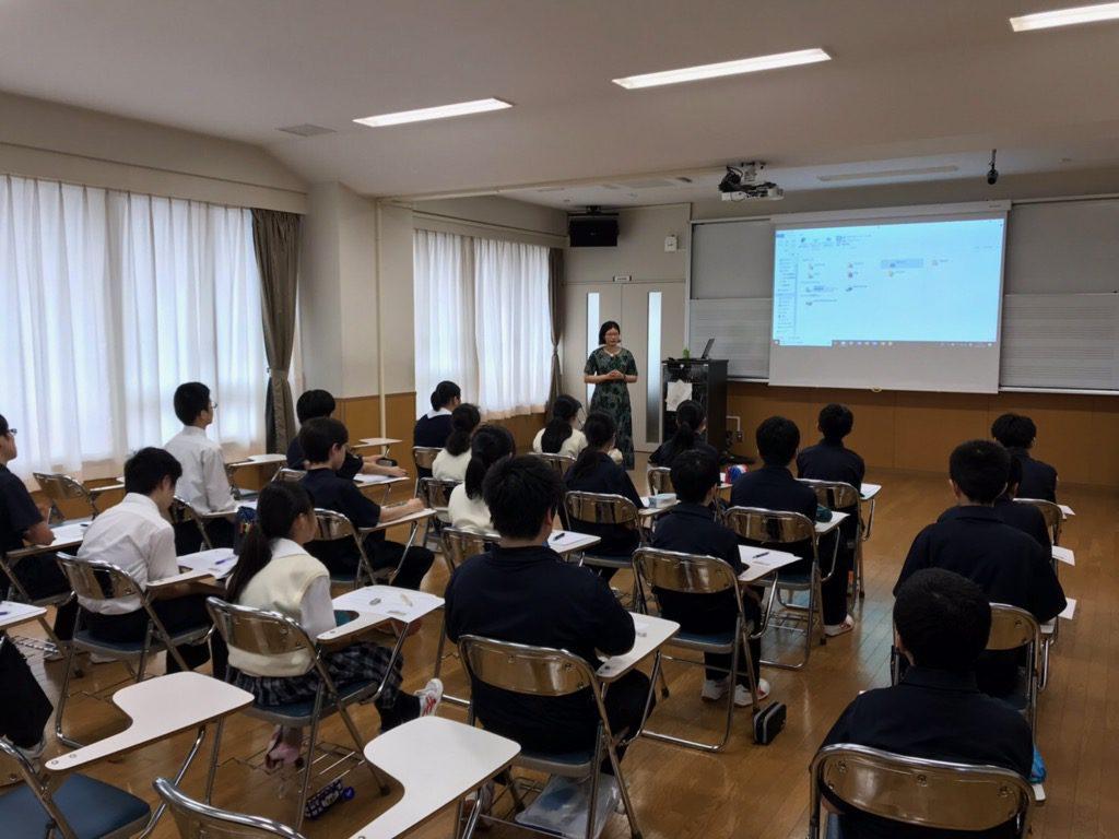 【中学生ブログ】JICA出前授業