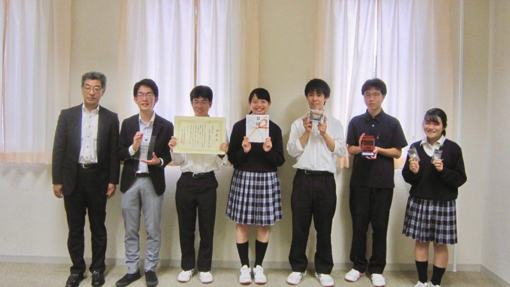 【理科部】最優秀賞受賞!!