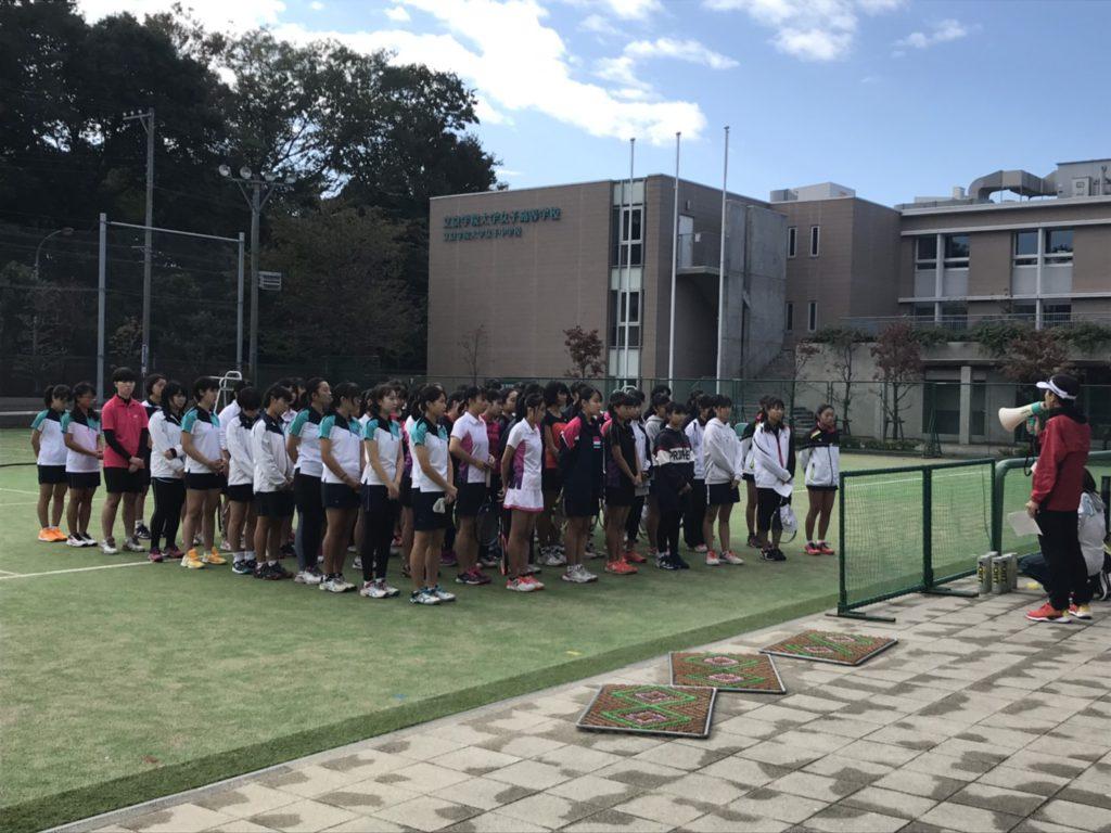 第44回東京都私立中学高等学校テニス選手権大会(団体の部)