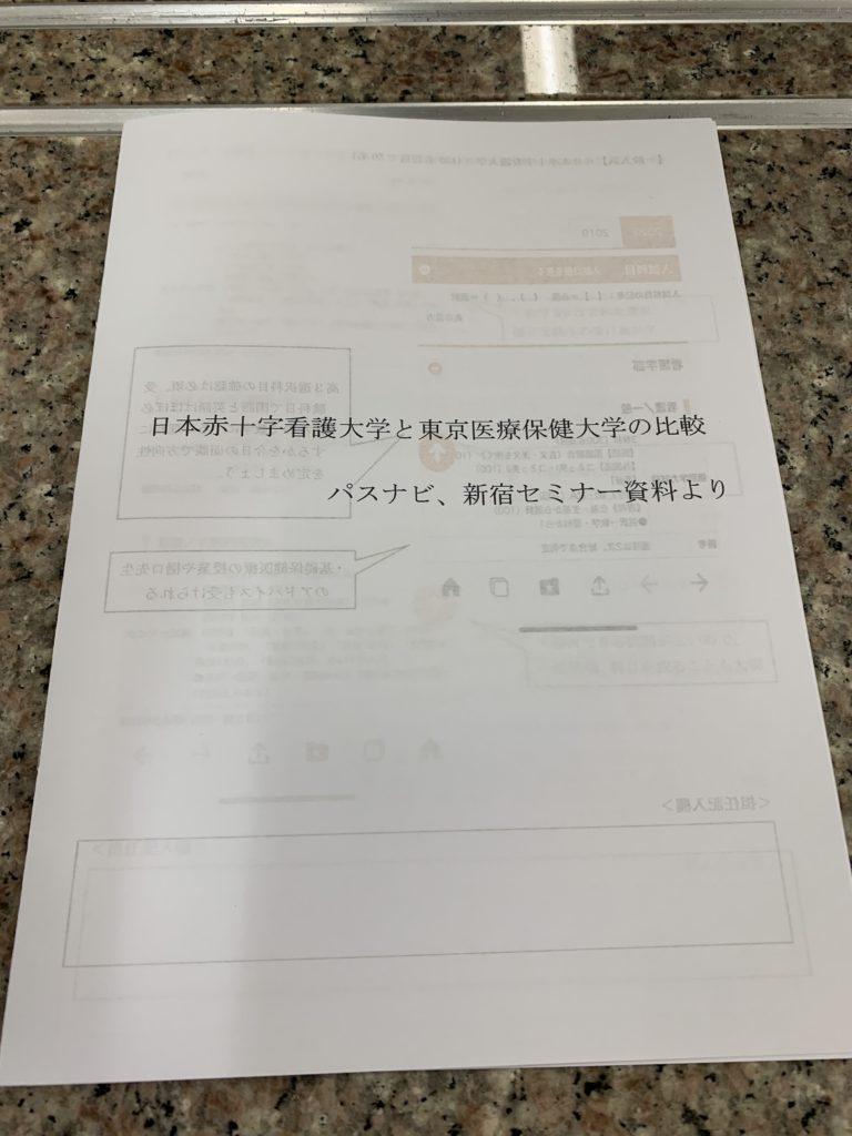 【特進コースブログ】中間試験、三者面談、そして・・・