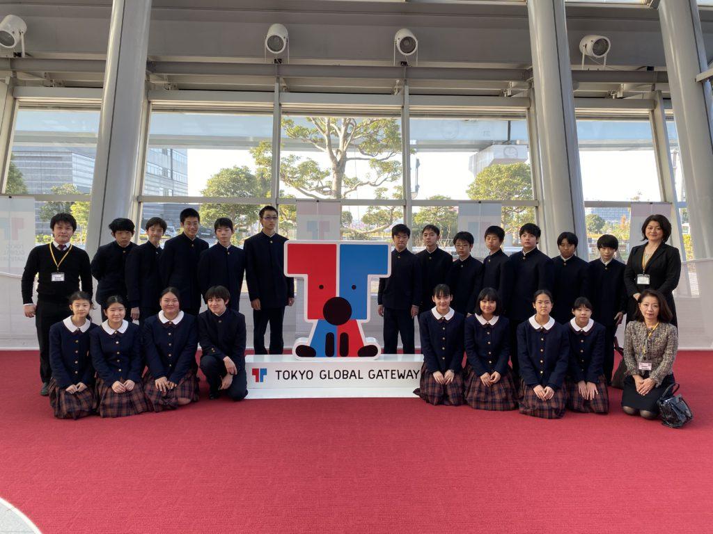 TOKYO GLOBAL GATEWAY!!
