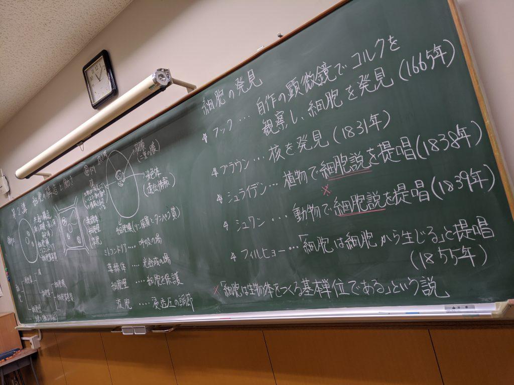 【中・高】オンライン授業スタート!