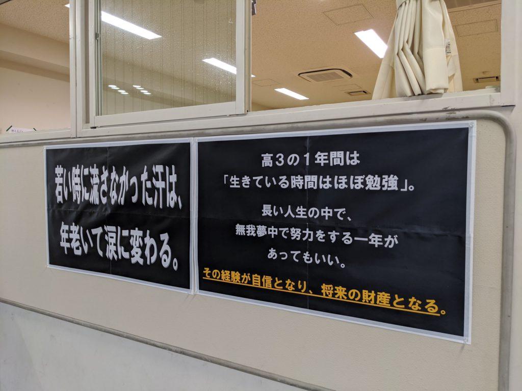 【高校】高3オンラインで三者面談!