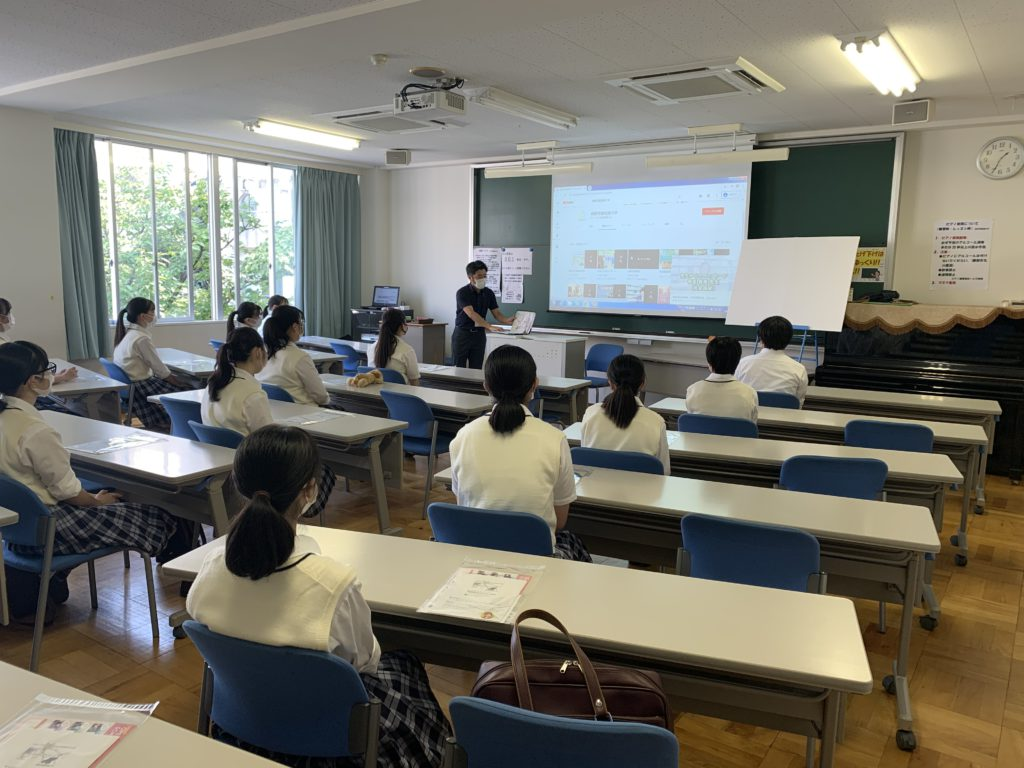 貞静学園短期大学に行ってきました!
