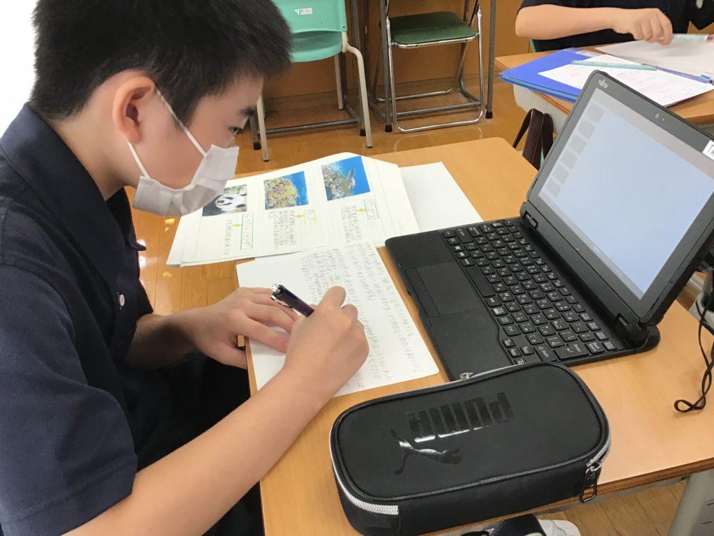 【中学生ブログ】総合学習グループ発表会