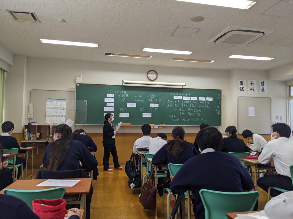 教育実習生、お疲れさまでした!