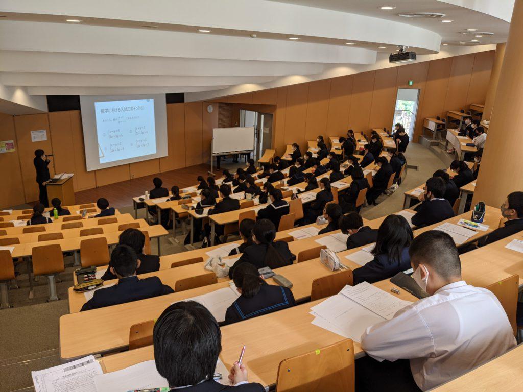【高校入試】「受験対策講座」を実施しました!