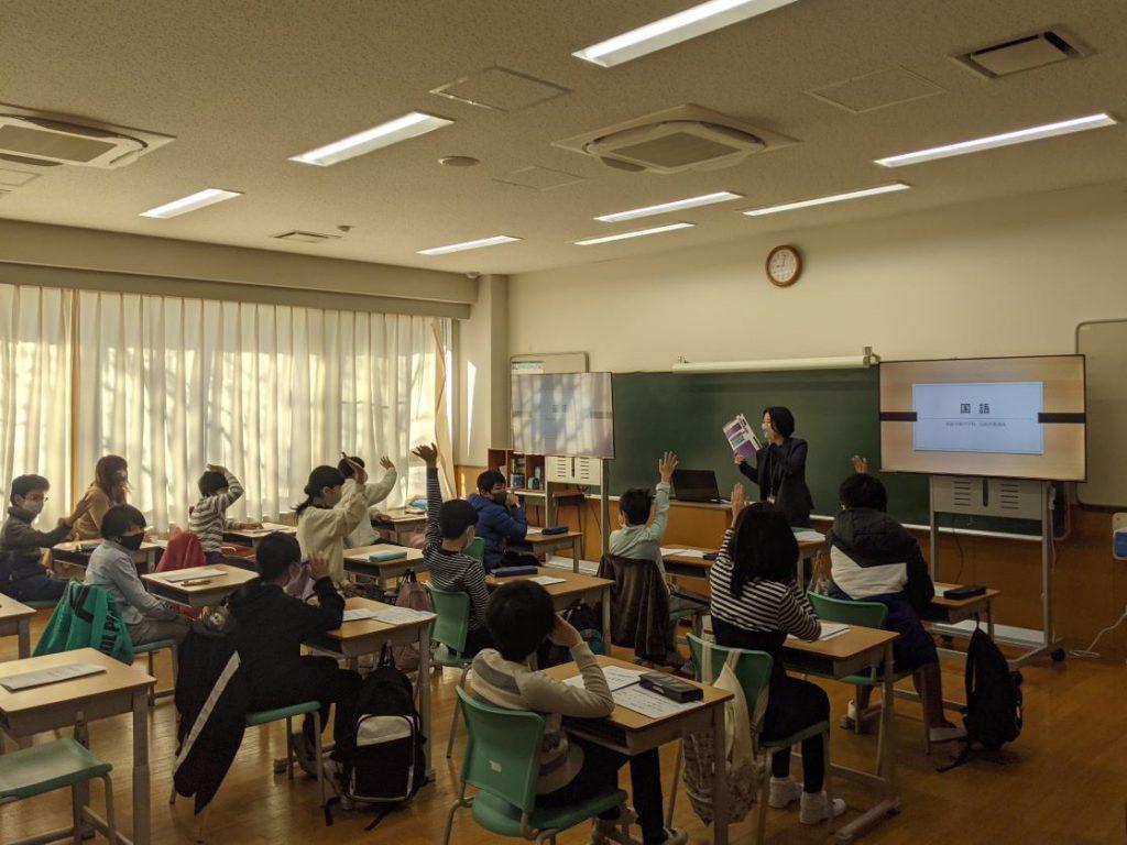 【中学入試】「入試対策講座」を実施しました!