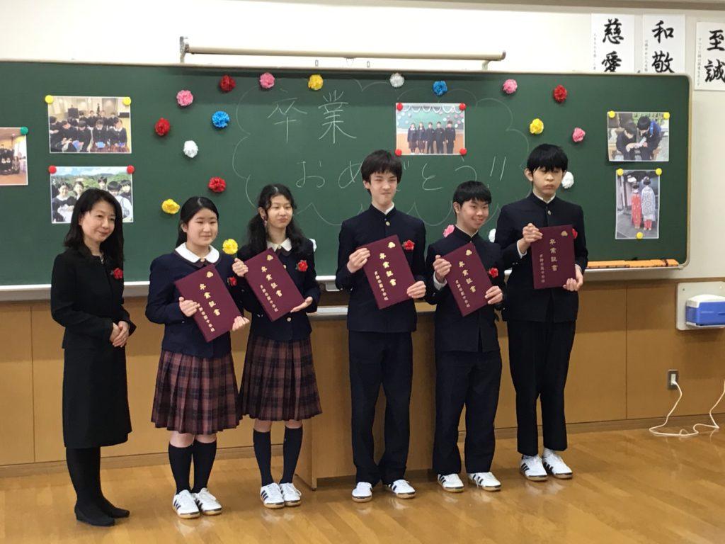 【中学校ブログ】卒業おめでとう!