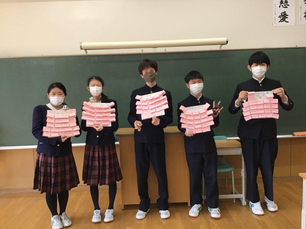 【中学校ブログ】先輩、卒業おめでとうございます!
