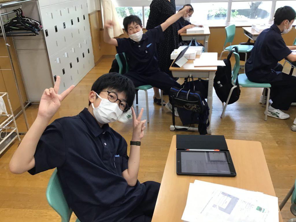 【中学校ブログ】iPadが届きました!